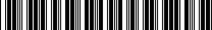 Barcode for 7B0092775